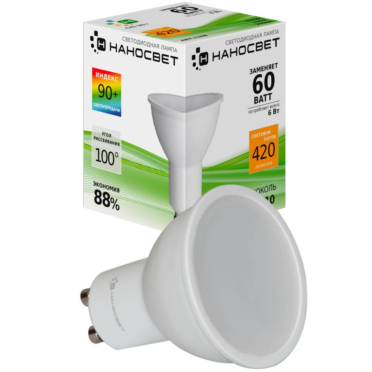 Лампочка Наносвет L108