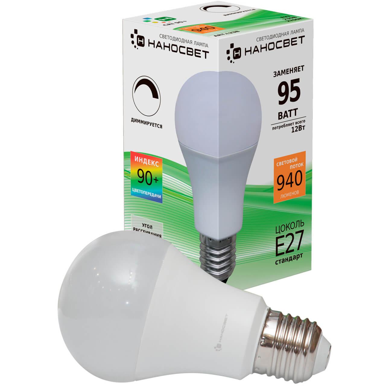 Лампочка Наносвет L238 (Диммирование)