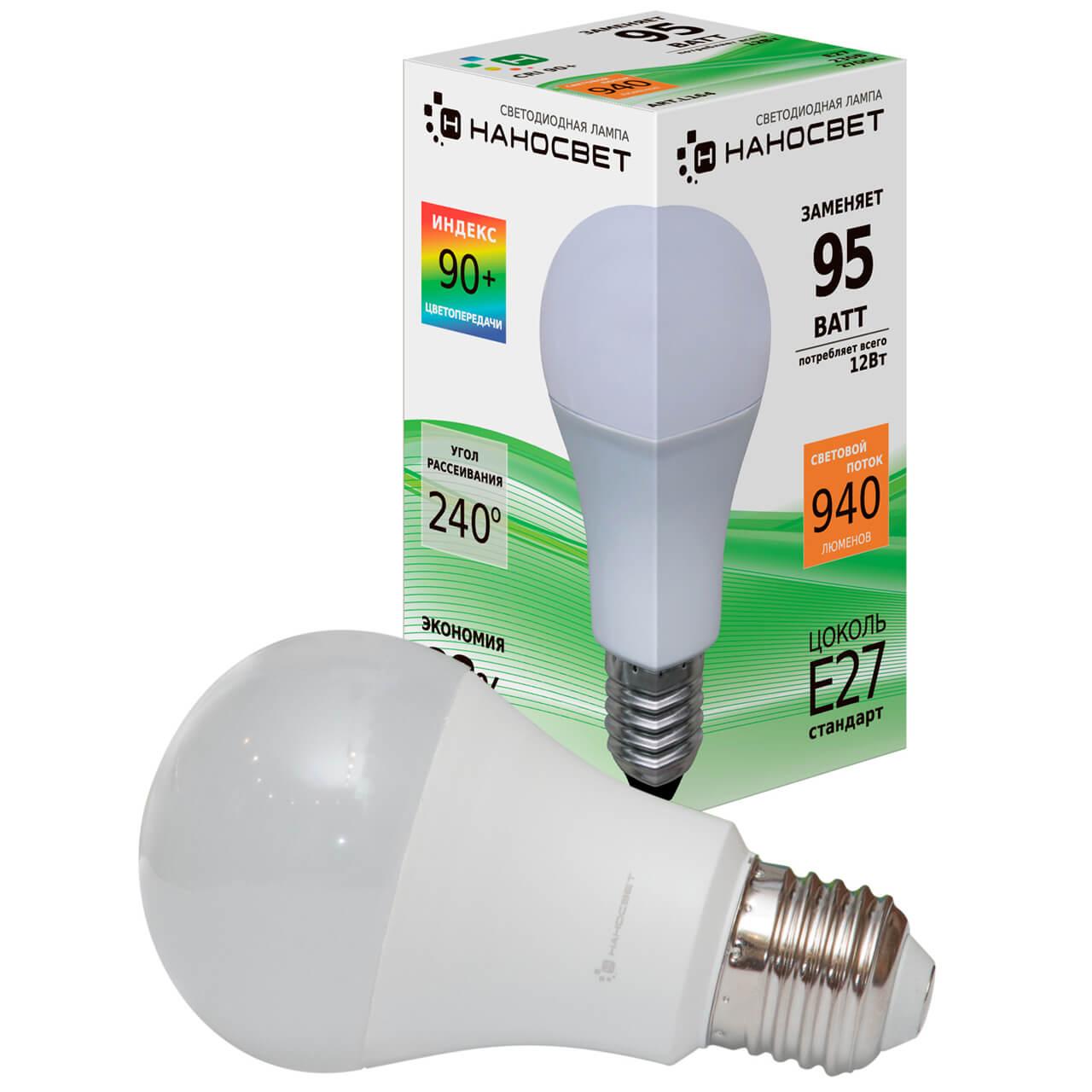 Лампа светодиодная Наносвет E27 12W 2700K матовая LE-GLS-12/E27/827 L164 лампа светодиодная e27 6w 2700k свеча матовая le cd 6 e27 827 l252