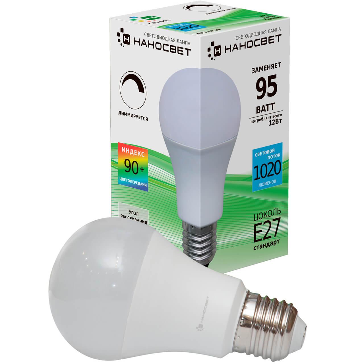 Лампочка Наносвет L239 (Диммирование)