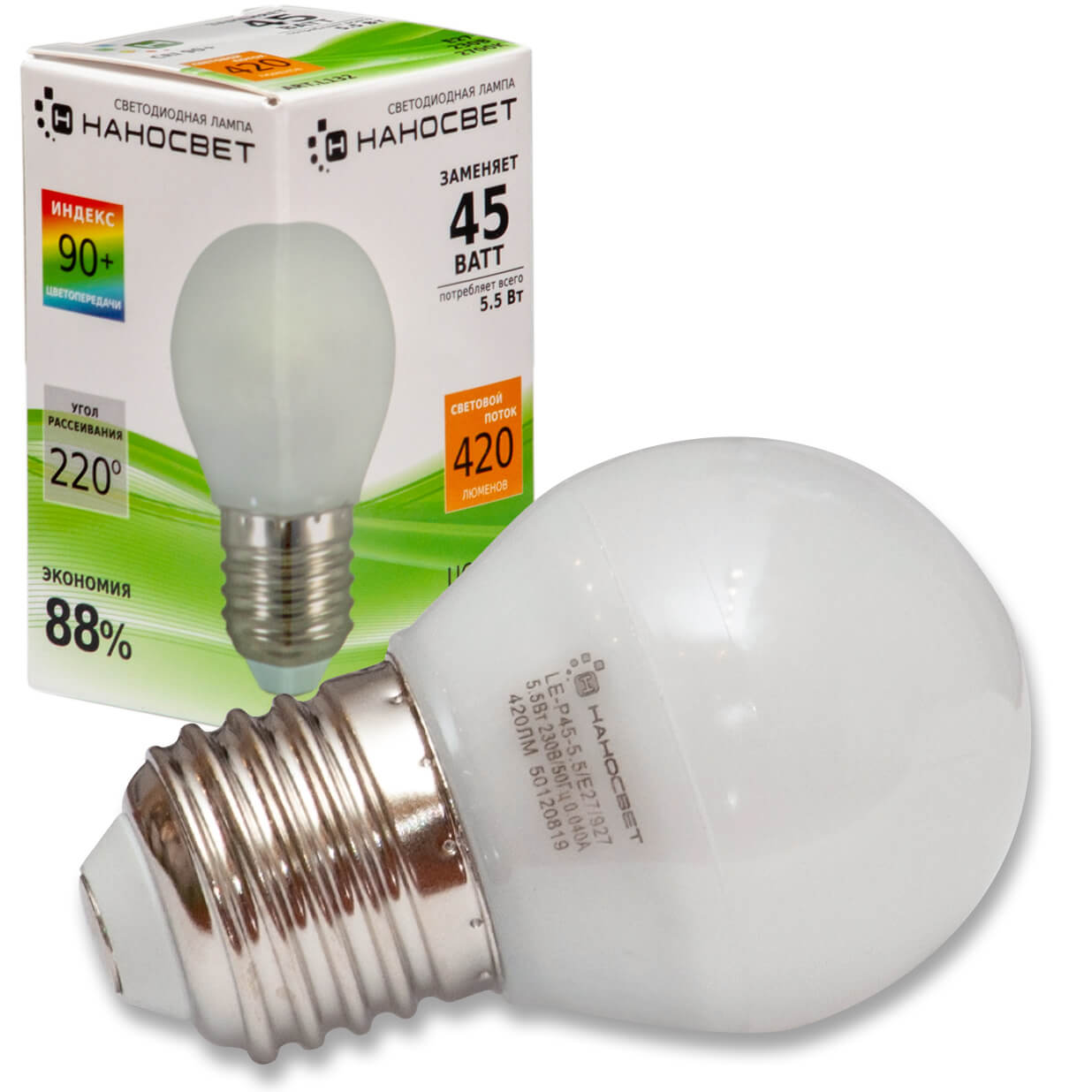 Лампа светодиодная Наносвет E27 6,5W 2700K матовая LE-P45-6.5/E27/827 L132 лампа светодиодная e27 6w 2700k свеча матовая le cd 6 e27 827 l252