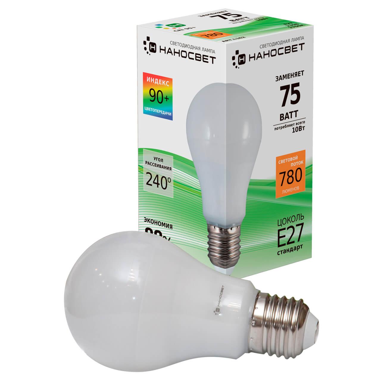 Лампа светодиодная Наносвет E27 10W 2700K матовая LE-GLS-10/E27/827 L162 лампа светодиодная e27 6w 2700k свеча матовая le cd 6 e27 827 l252