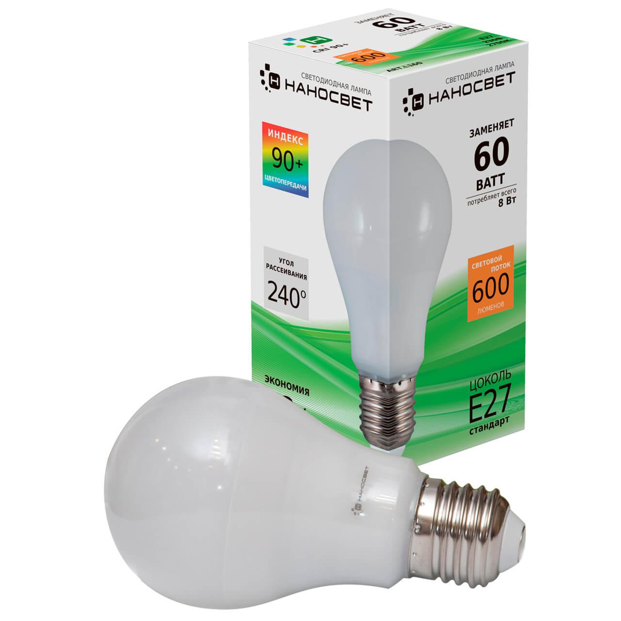 Лампа светодиодная Наносвет E27 8W 2700K матовая LE-GLS-8/E27/827 L160 лампа светодиодная e27 6w 2700k свеча матовая le cd 6 e27 827 l252