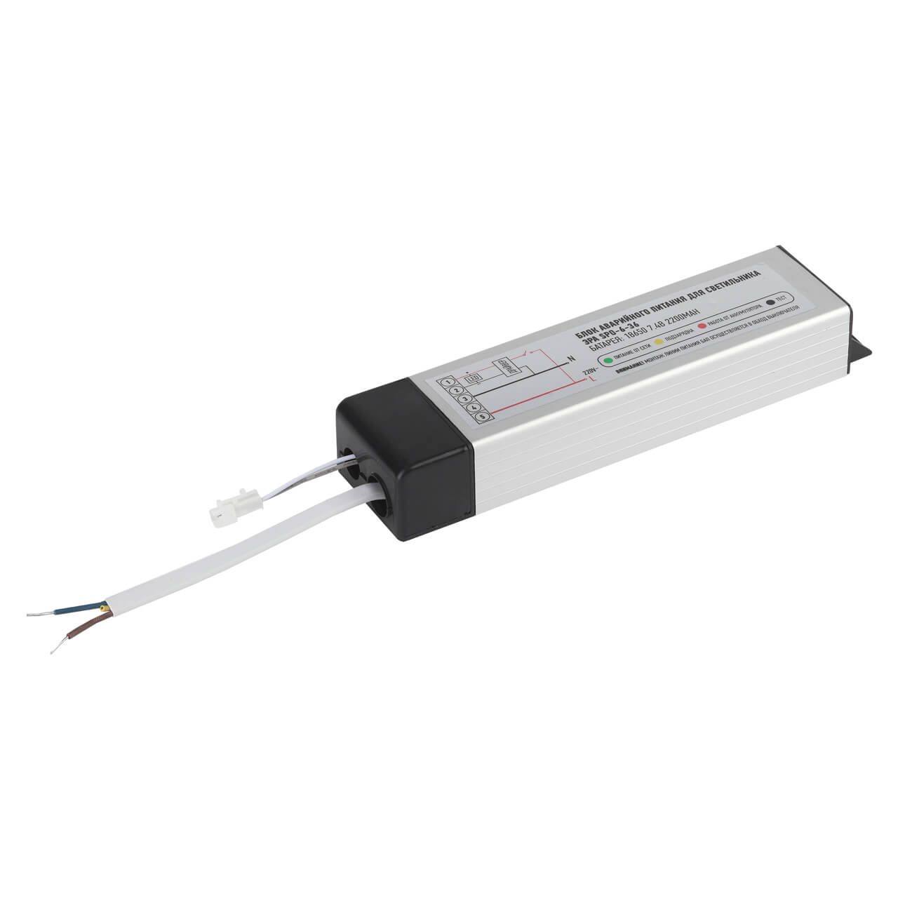 цена на Драйвер ЭРА LED-LP-SPO (A1)