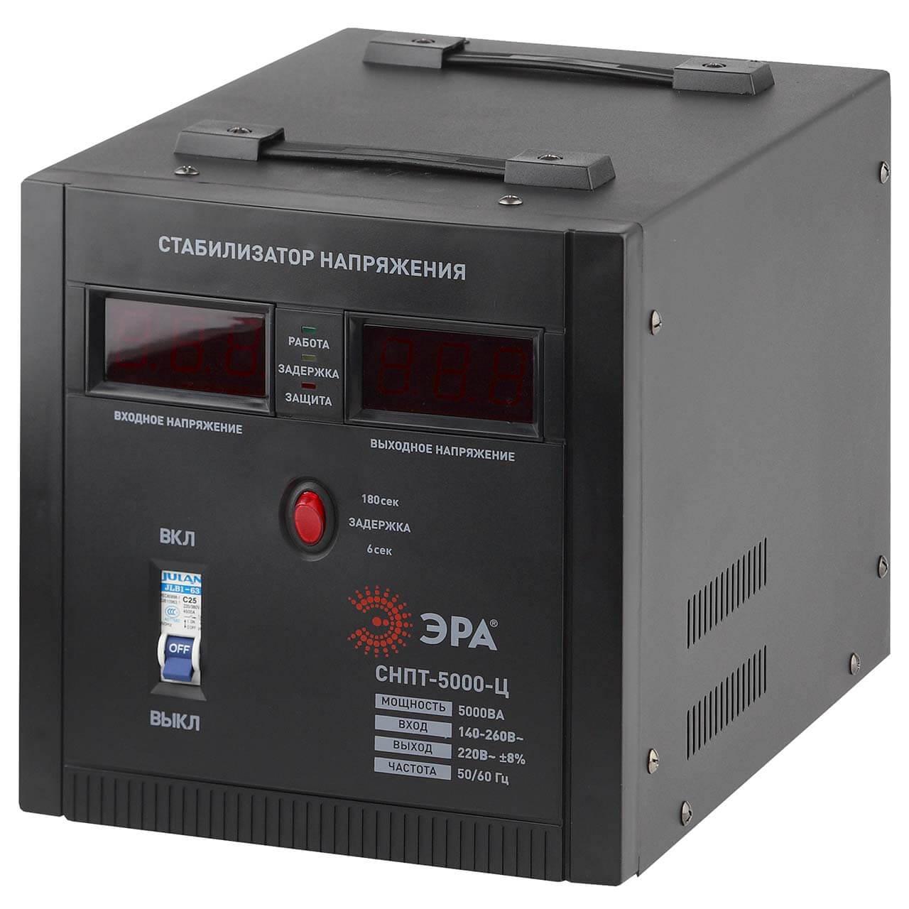 Стабилизатор ЭРА СНПТ-5000-Ц (Подключение через клеммы)