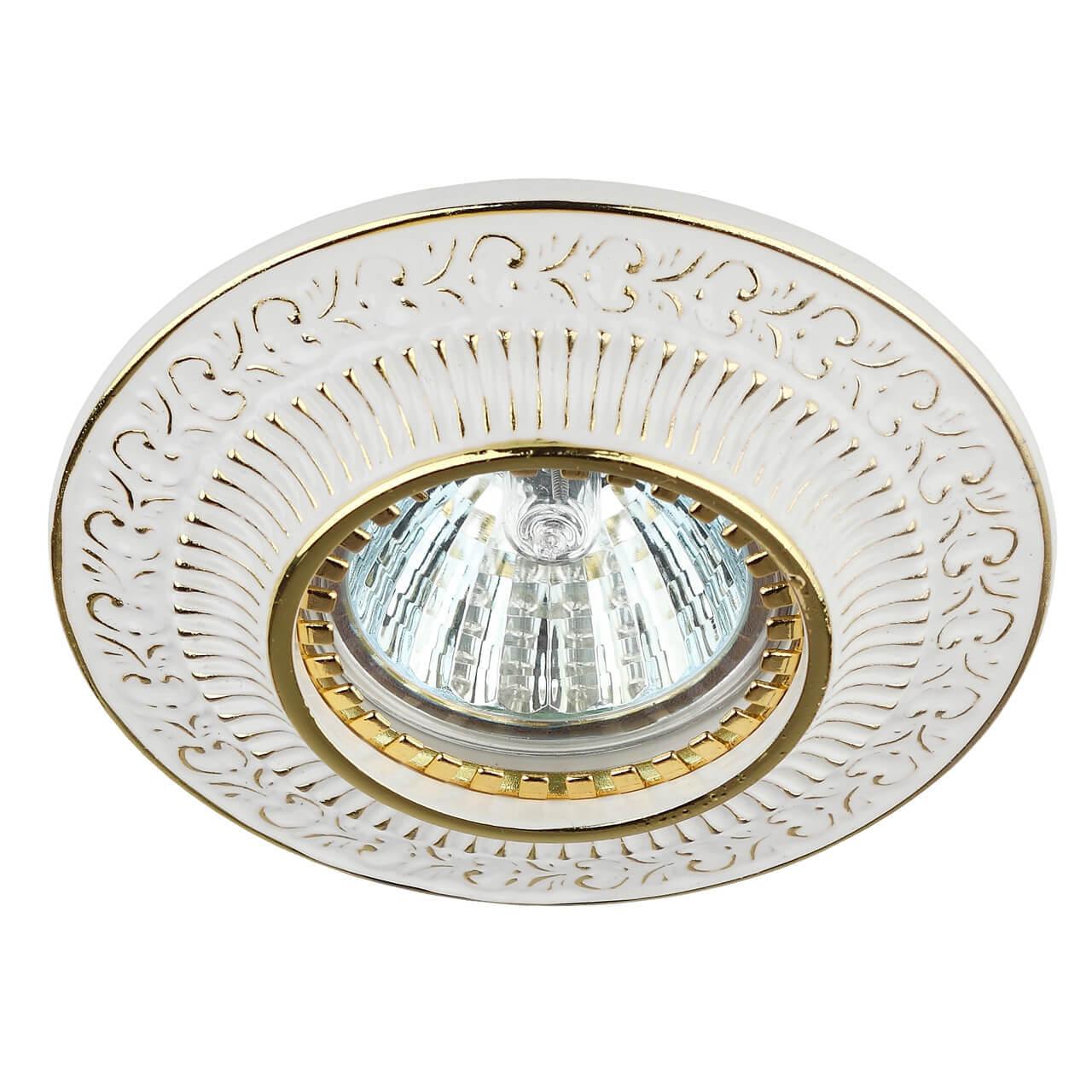 все цены на Встраиваемый светильник ЭРА Литой KL50 WH/GD онлайн