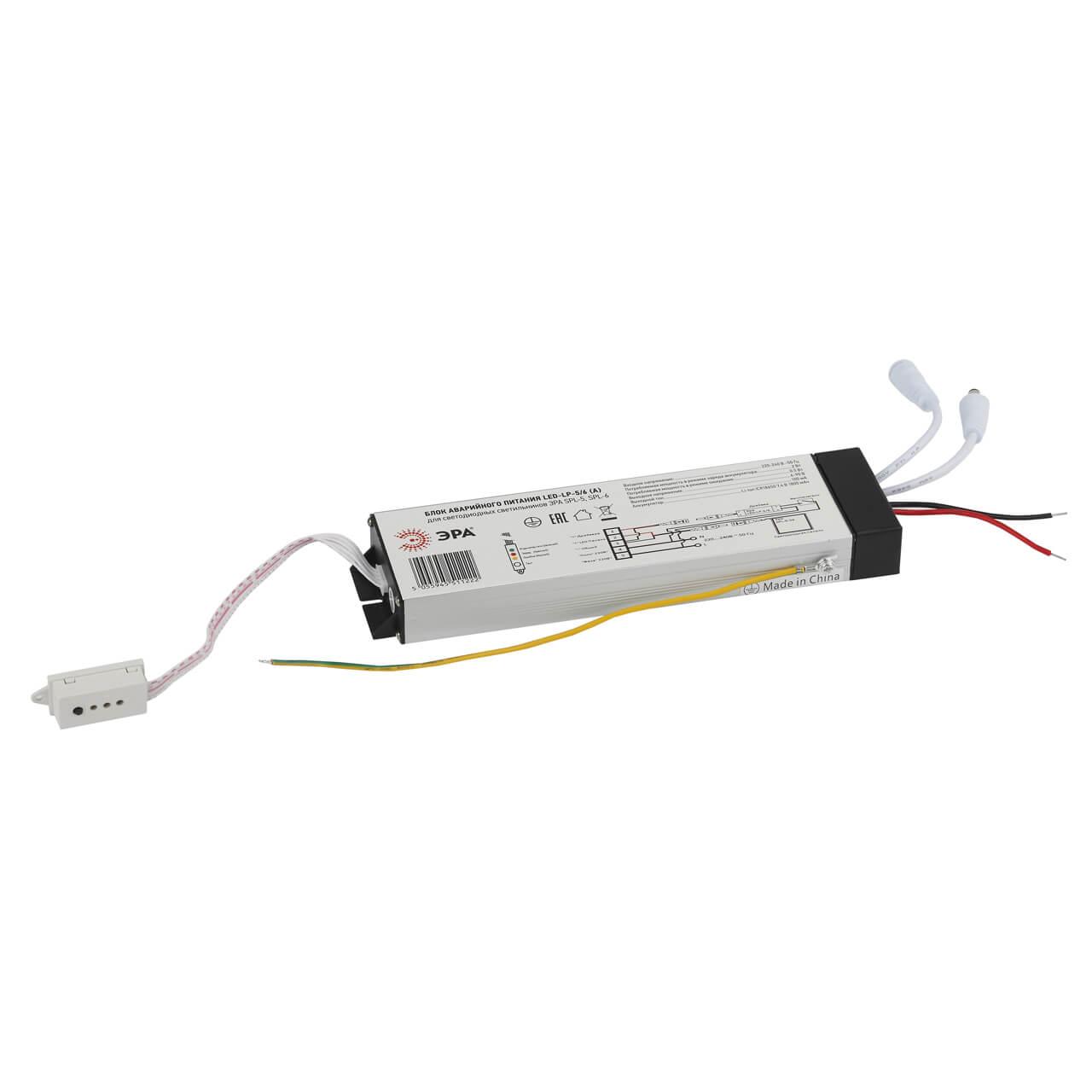 Блок питания ЭРА LED-LP-5/6 (A)