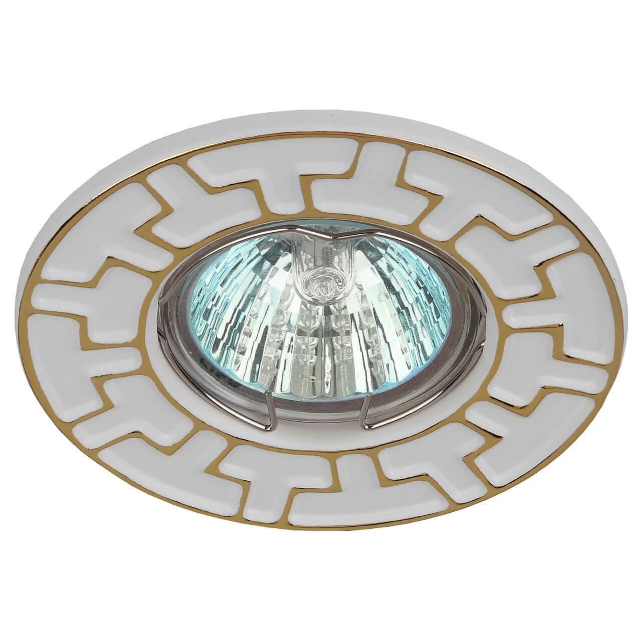 все цены на Встраиваемый светильник ЭРА Штампованный ST5 GD/WH онлайн