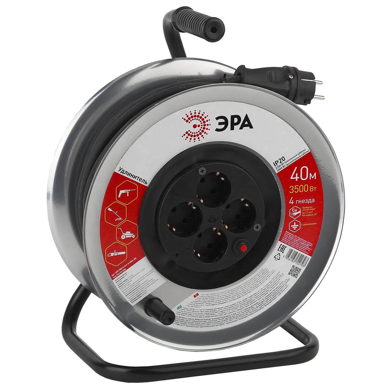 Удлинитель ЭРА RM-4-3x1.5-40m RM