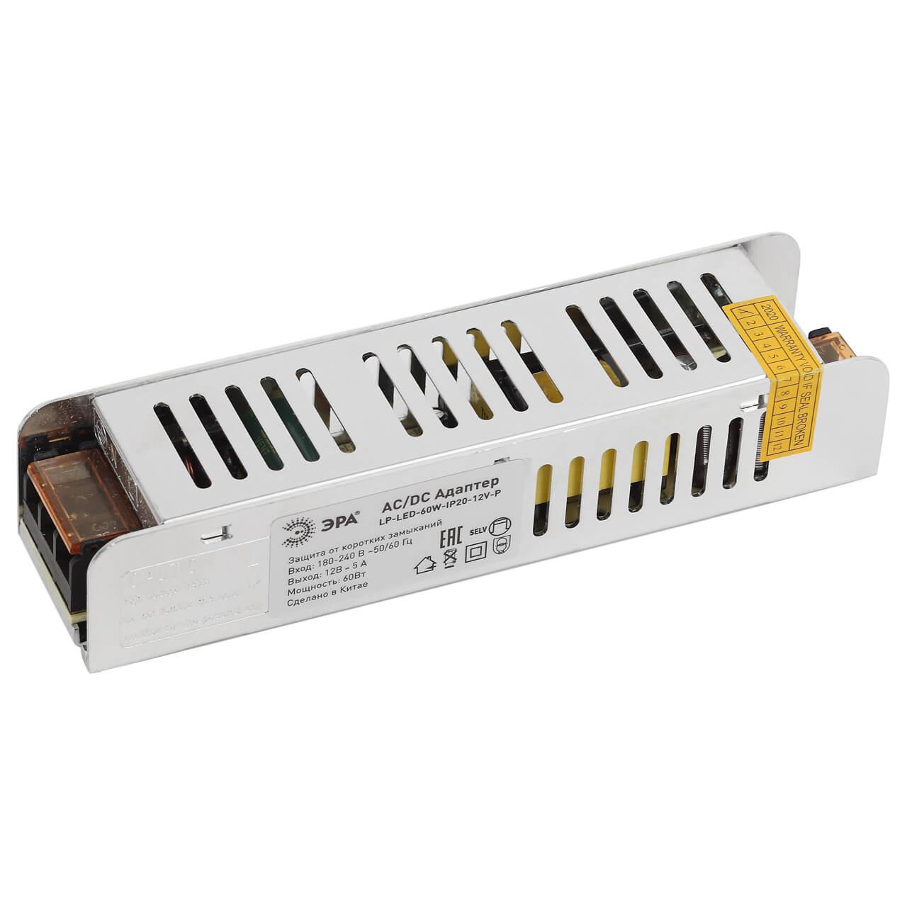 Блок питания ЭРА LP-LED-60W-IP20-24V-P