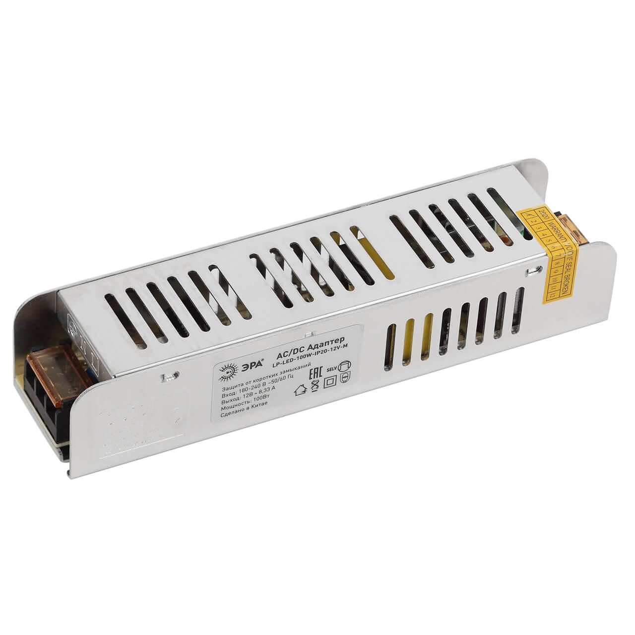 Блок питания ЭРА LP-LED-100W-IP20-24V-M