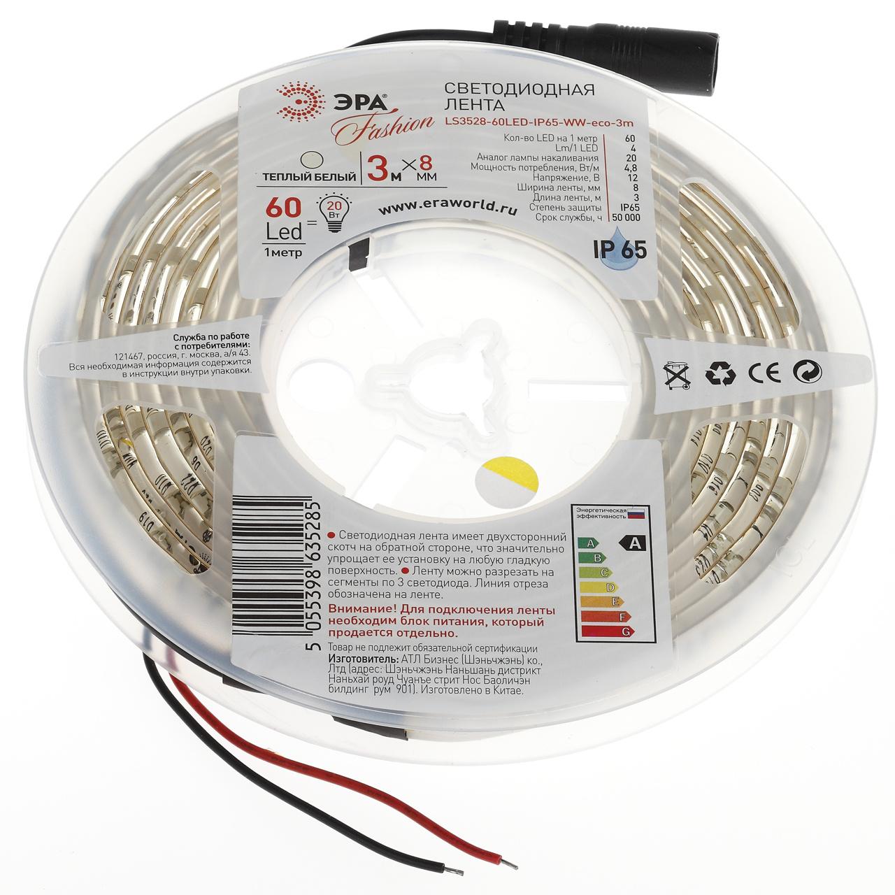 Светодиодная влагозащищенная лента ЭРА 4,8W/m 60LED/m 3528SMD теплый белый 3M LS3528-60LED-IP65-WW-eco-3m