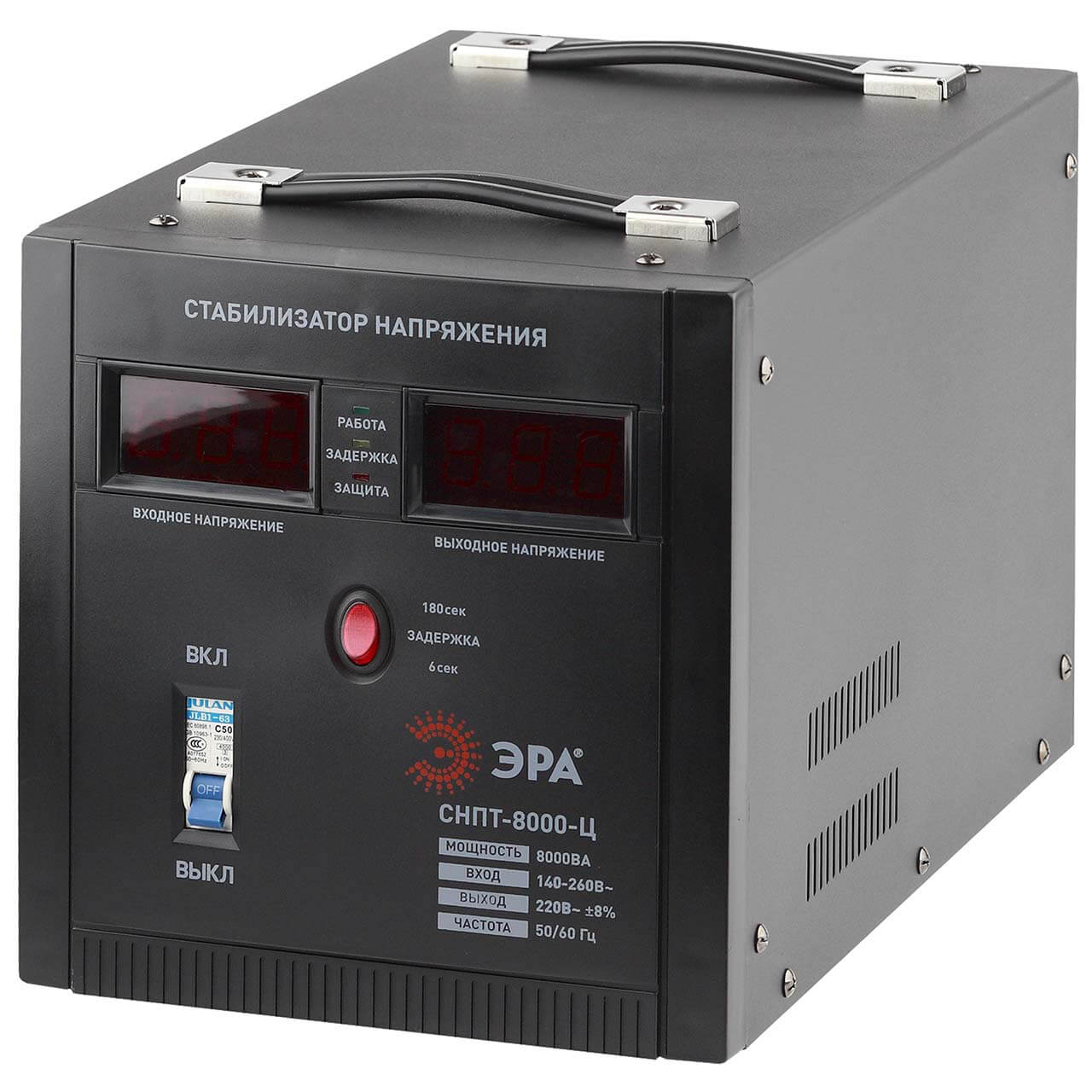 Стабилизатор ЭРА СНПТ-8000-Ц (Подключение через клеммы)
