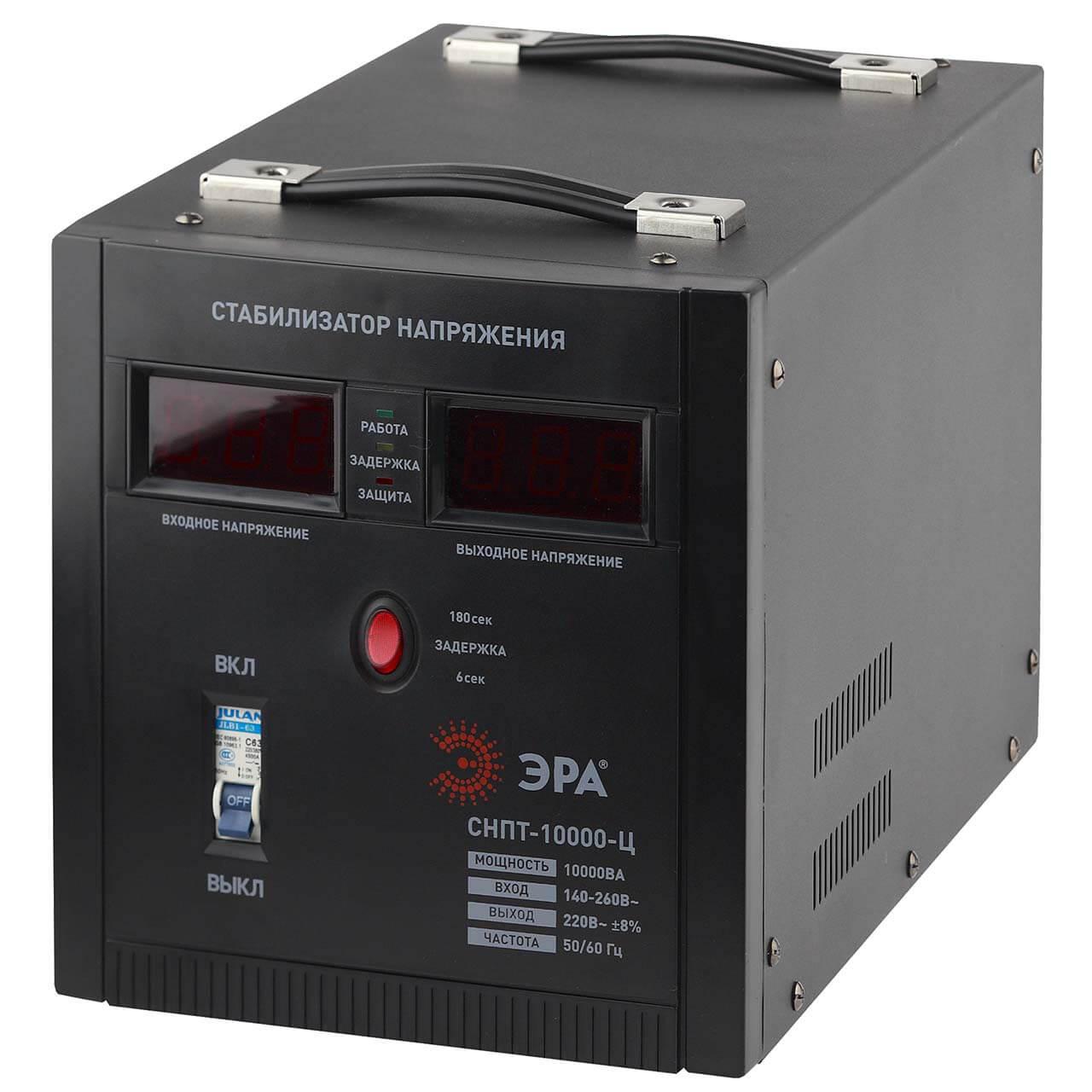 Стабилизатор ЭРА СНПТ-10000-Ц (Подключение через клеммы)