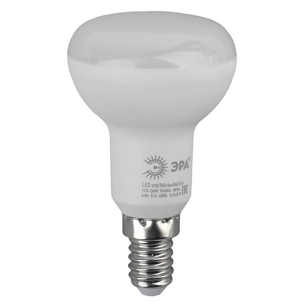 Лампочка ЭРА LED R50-6W-840-E14 LED R50