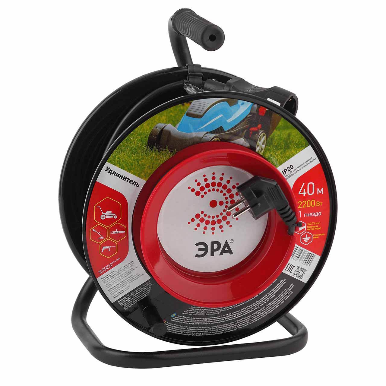 цена на Удлинитель ЭРА RP-1-3х0.75-40m