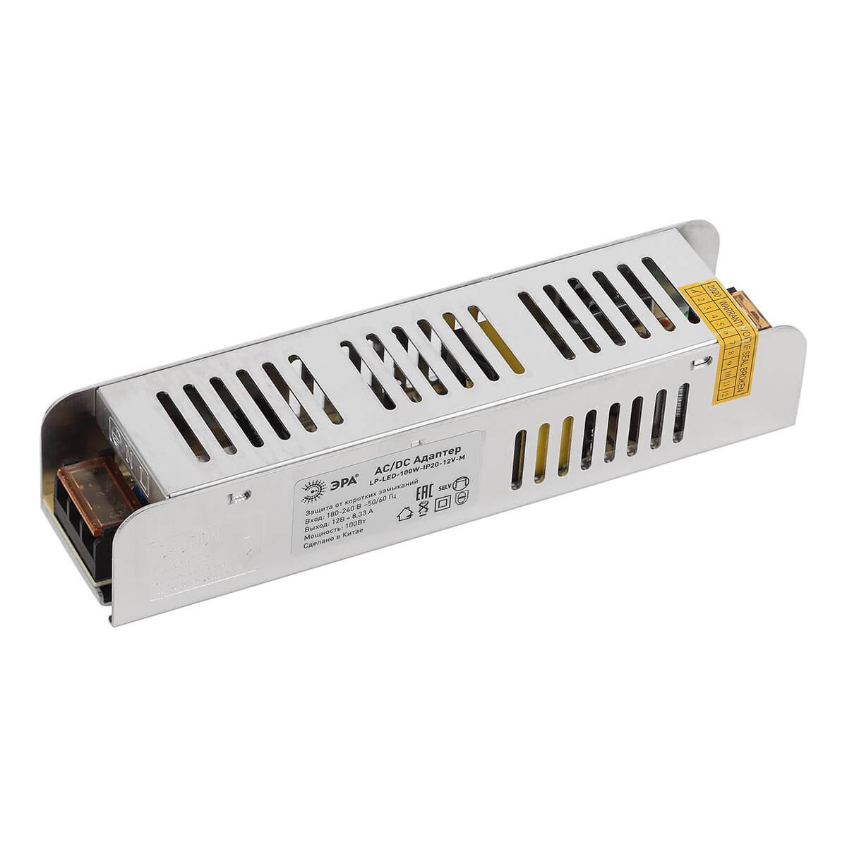 Блок питания ЭРА LP-LED-100W-IP20-12V-M