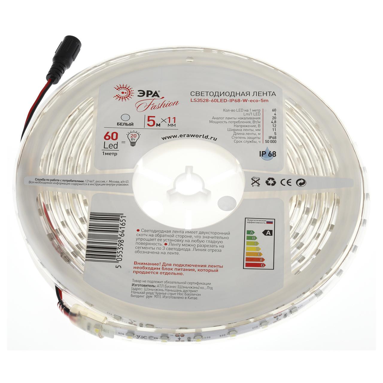 Светодиодная влагозащищенная лента ЭРА 4,8W/m 60LED/m 3528SMD холодный белый 5M LS3528-60LED-IP68-W-eco-5m