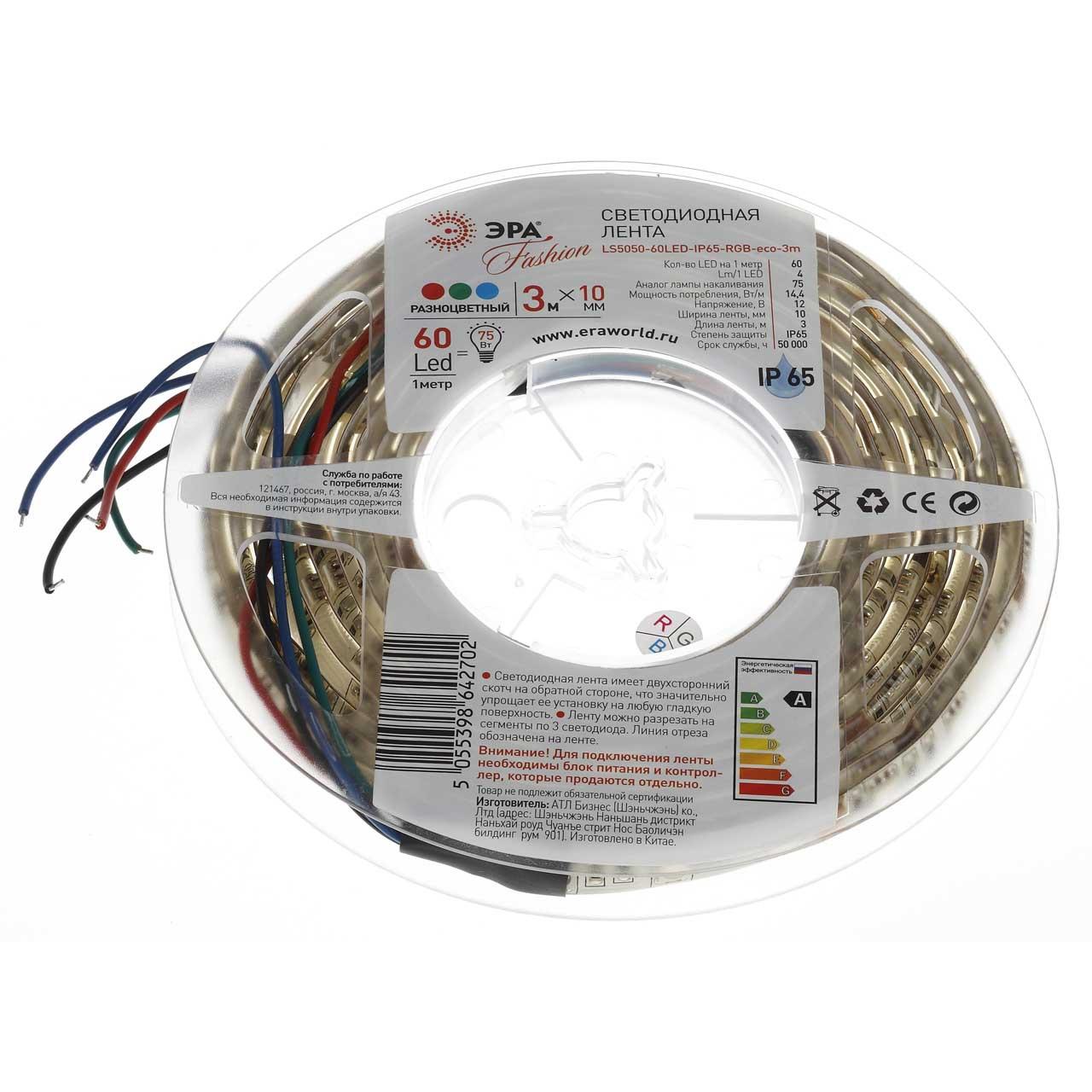 цена на Светодиодная влагозащищенная лента ЭРА 14,4W/m 60LED/m 5050SMD RGB 3M LS5050-60LED-IP65-RGB-eco-3m
