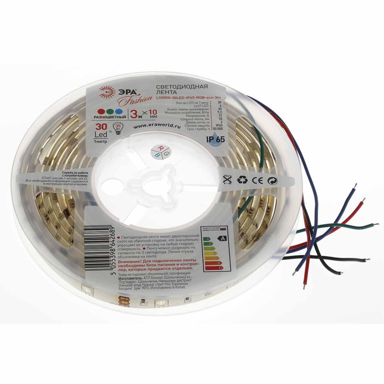 Светодиодная влагозащищенная лента ЭРА 7,2W/m 30LED/m 5050SMD RGB 3M LS5050-30LED-IP65-RGB-eco-3m стоимость