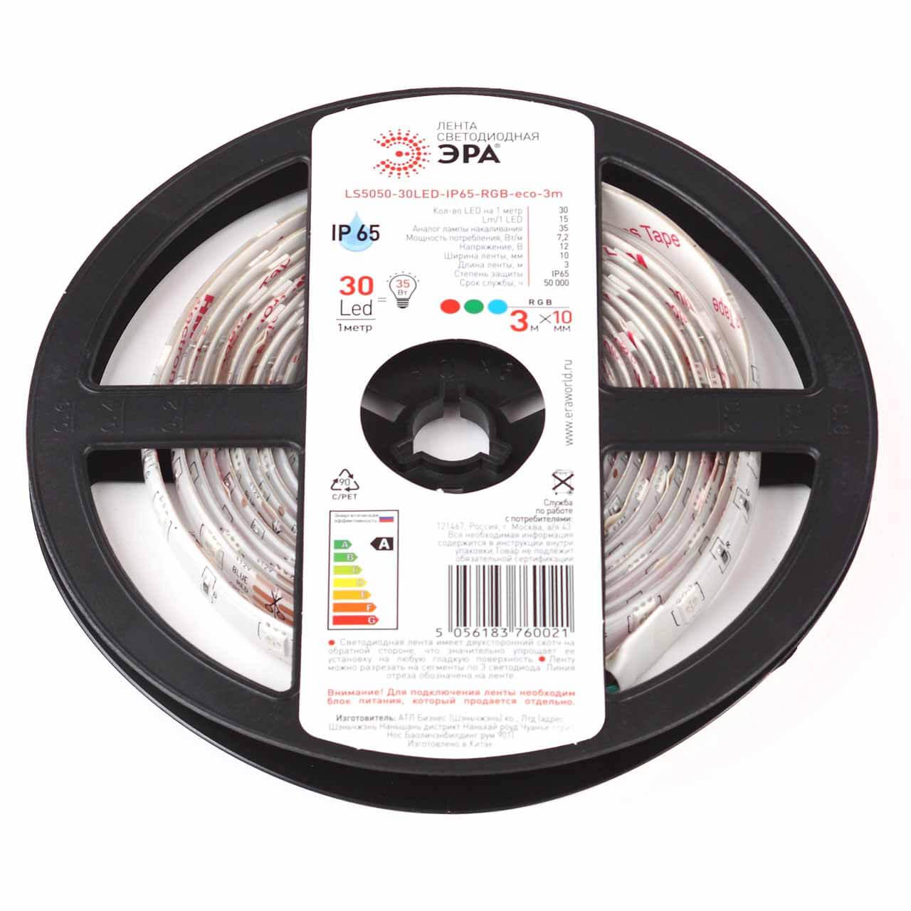 Светодиодная влагозащищенная лента ЭРА 4,8W/m 30LED/m 5050SMD RGB 3M LS5050-30LED-IP65-RGB-eco-3m стоимость