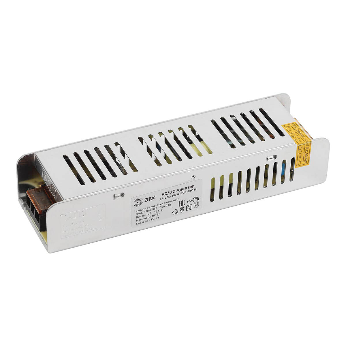 Блок питания ЭРА LP-LED-150W-IP20-12V-M