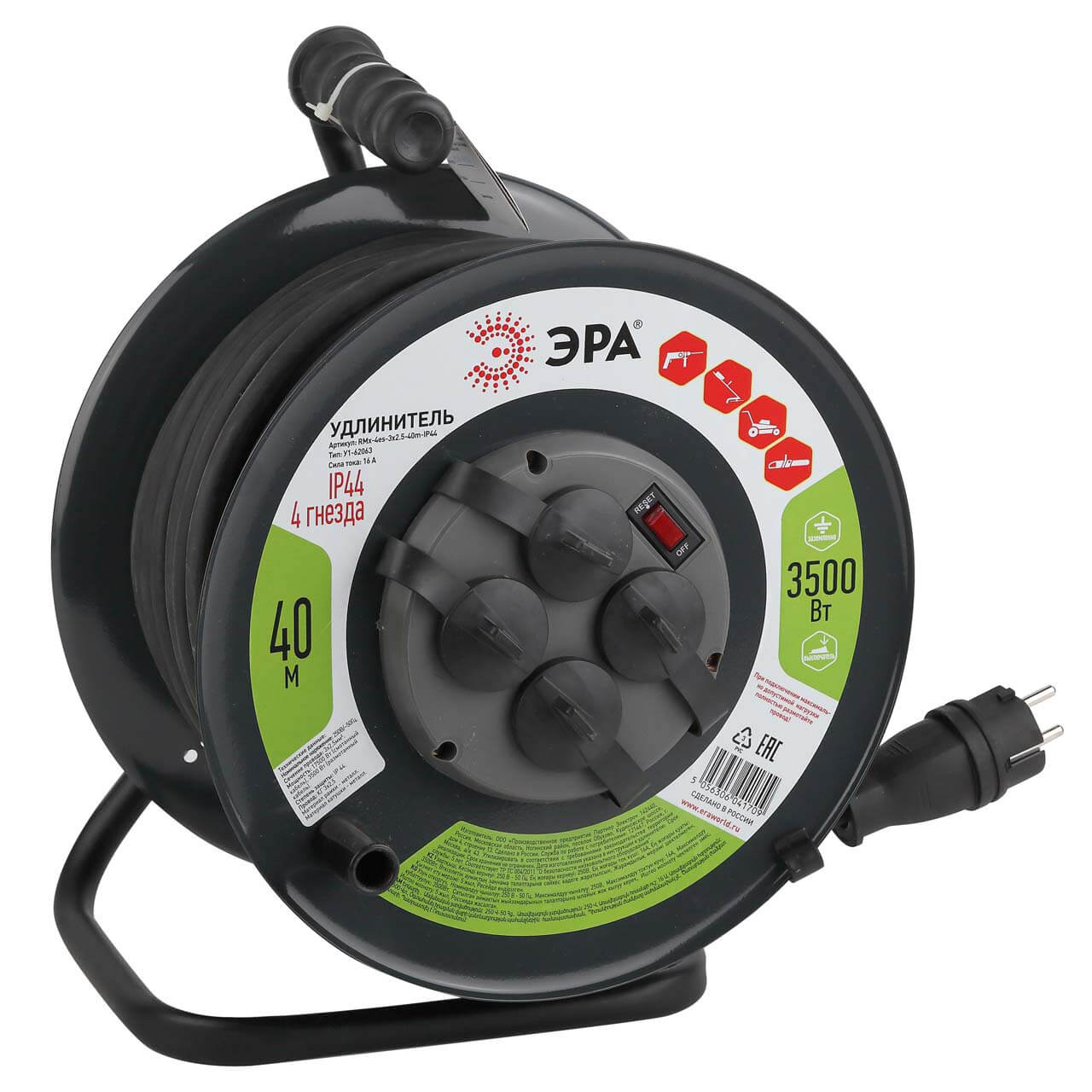 Удлинитель ЭРА RMx-4es-3x2.5-40m-IP44(kg) RMx