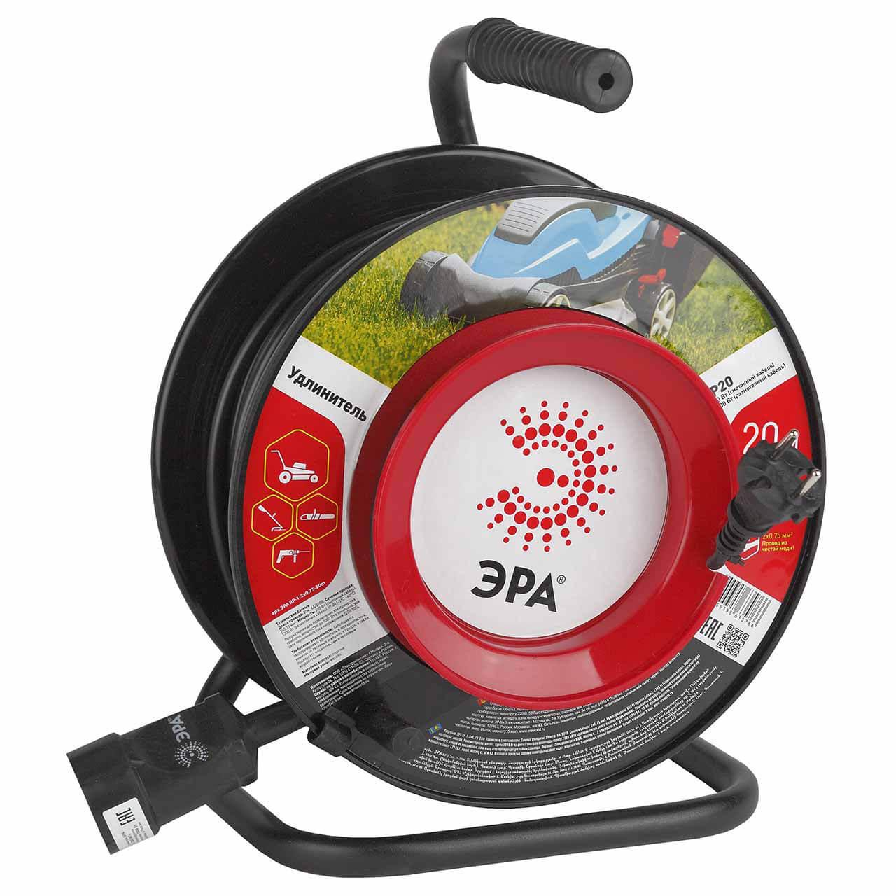 Удлинитель ЭРА RP-1-2x0.75-20m цены онлайн