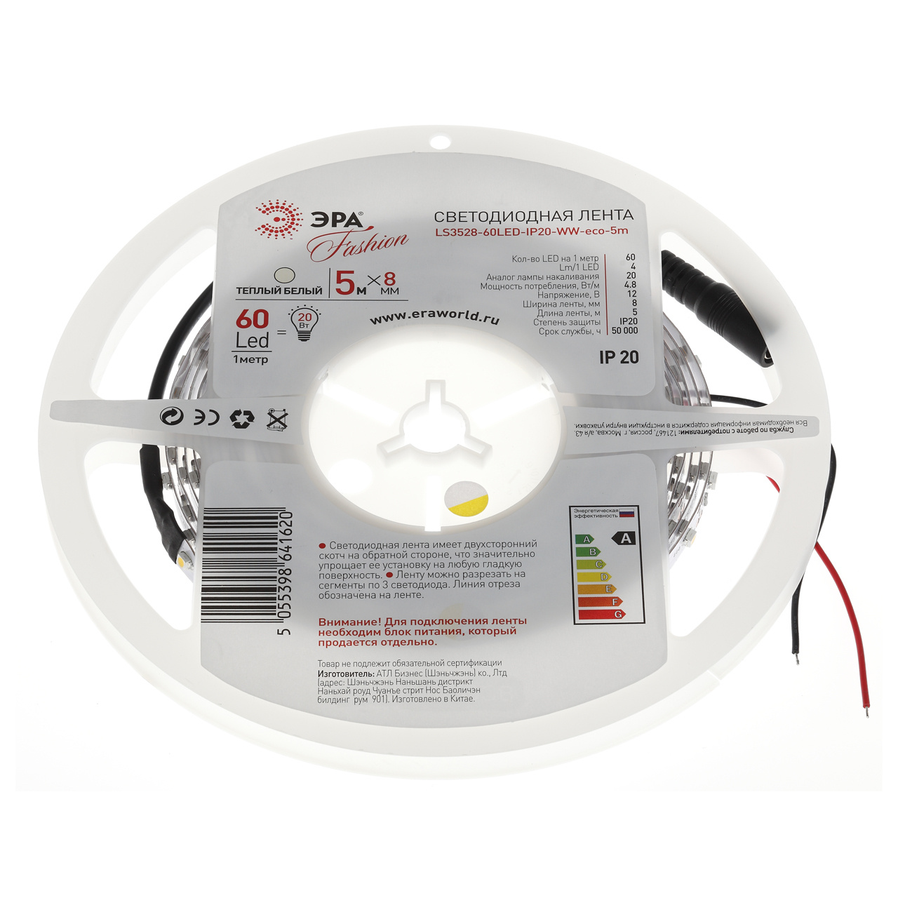 Светодиодная лента ЭРА 4,8W/m 60LED/m 3528SMD теплый белый 5M LS3528-60LED-IP20-WW-eco-5m