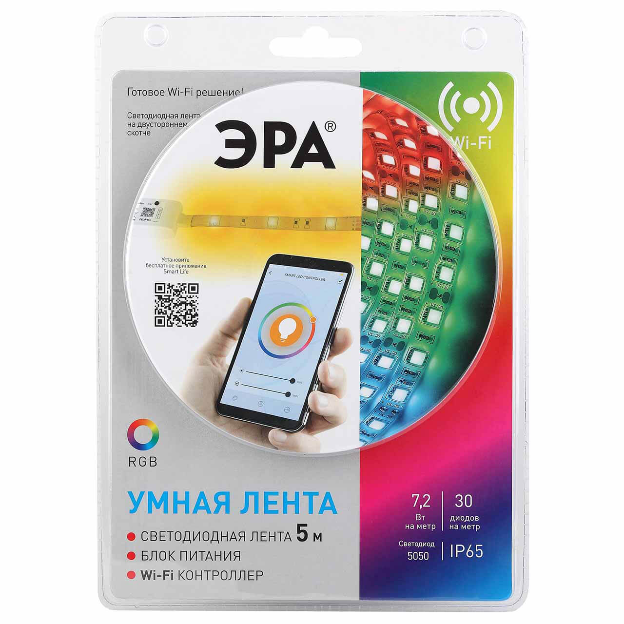 Светодиодная лента ЭРА 5050-30-RGB-IP65-Wifi-5m (12V) (Управление по Bluetooth)