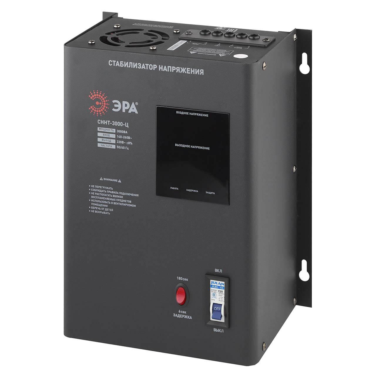 Стабилизатор напряжения ЭРА СННТ-3000-Ц стабилизатор напряжения эра sta 3000