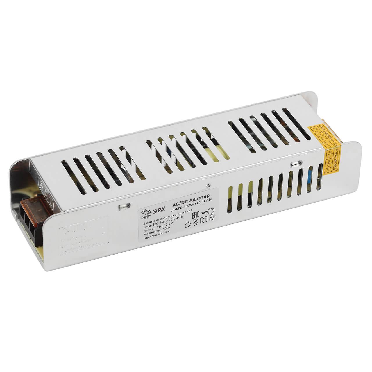 Блок питания ЭРА LP-LED-150W-IP20-24V-M