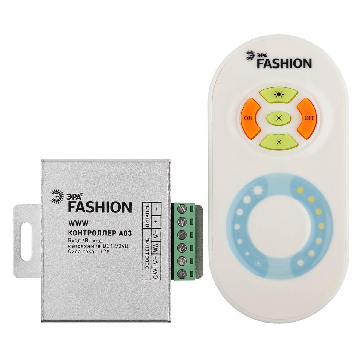 Контроллер для светодиодной WWW ленты ЭРА WWW controler-12-A03-RF platform fee of www 19gps net