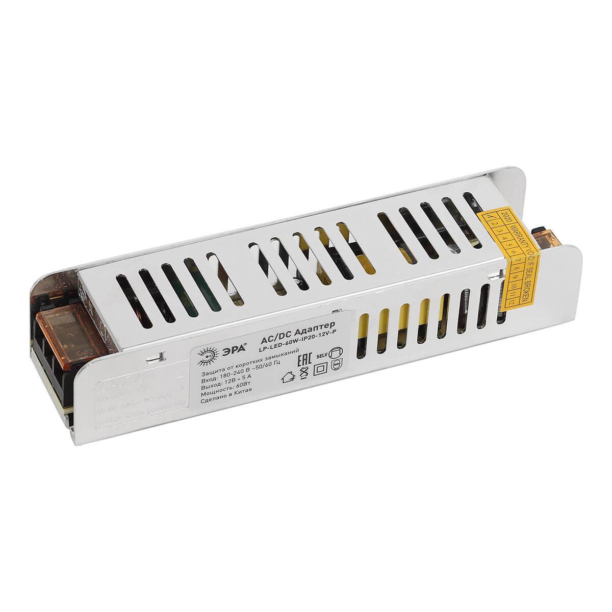 Блок питания ЭРА LP-LED-60W-IP20-12V-P