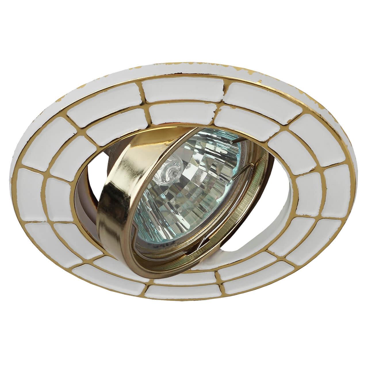 все цены на Встраиваемый светильник ЭРА Штампованный ST7A GD/WH онлайн