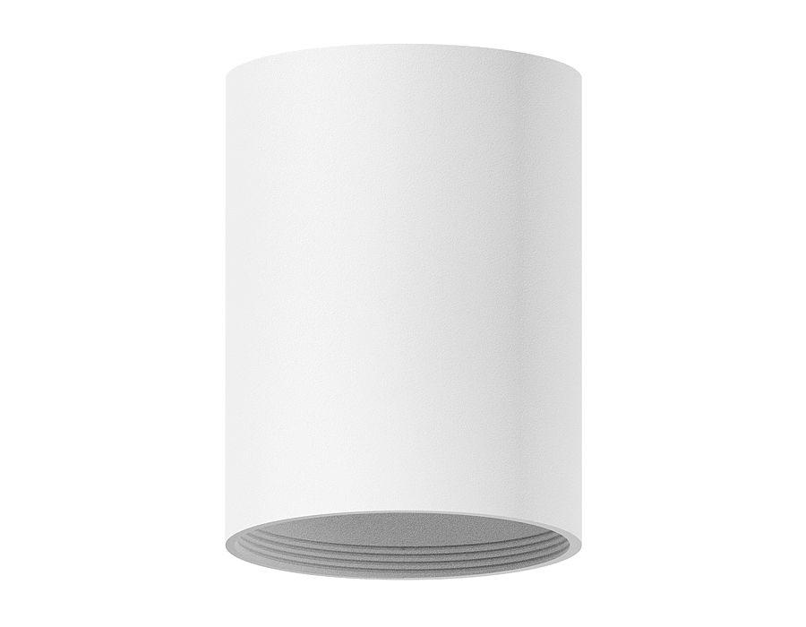 Корпус Ambrella light C6312 DIY Spot