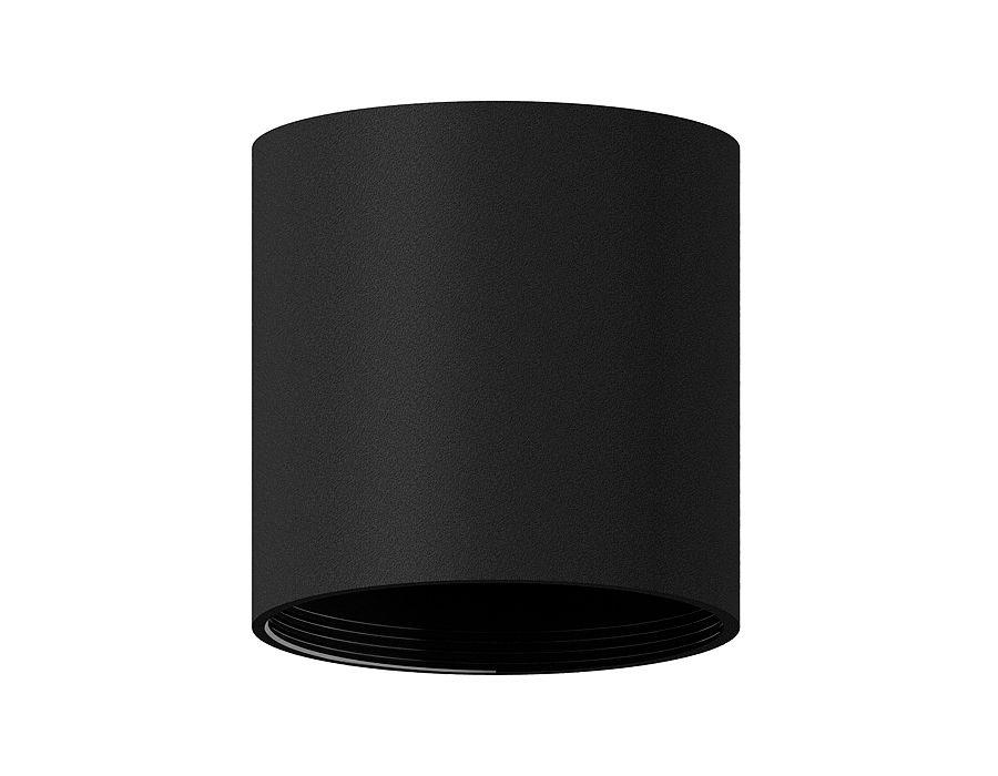 Корпус Ambrella light C6302 DIY Spot