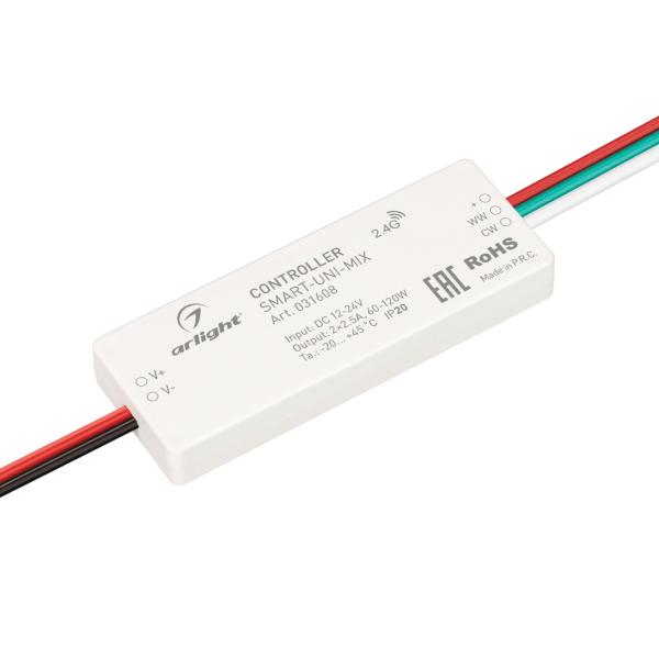 Контроллер Arlight 031608 Smart контроллер
