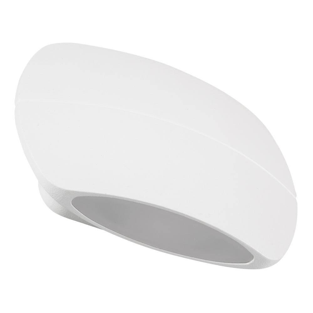 Светильник Arlight 020800 SP-Wall-Vase