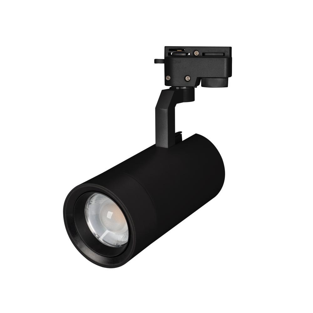 Светильник Arlight 031247 LGD-Gelios-2TR (для однофазного шинопровода)