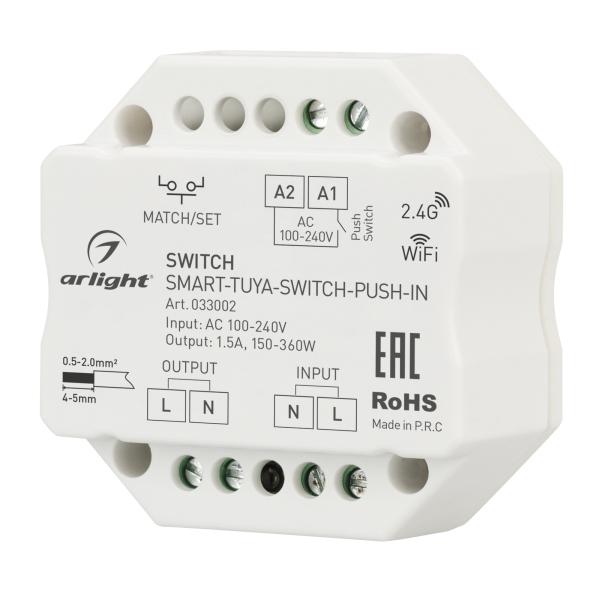 Контроллер Arlight 033002 Smart (Умный дом)