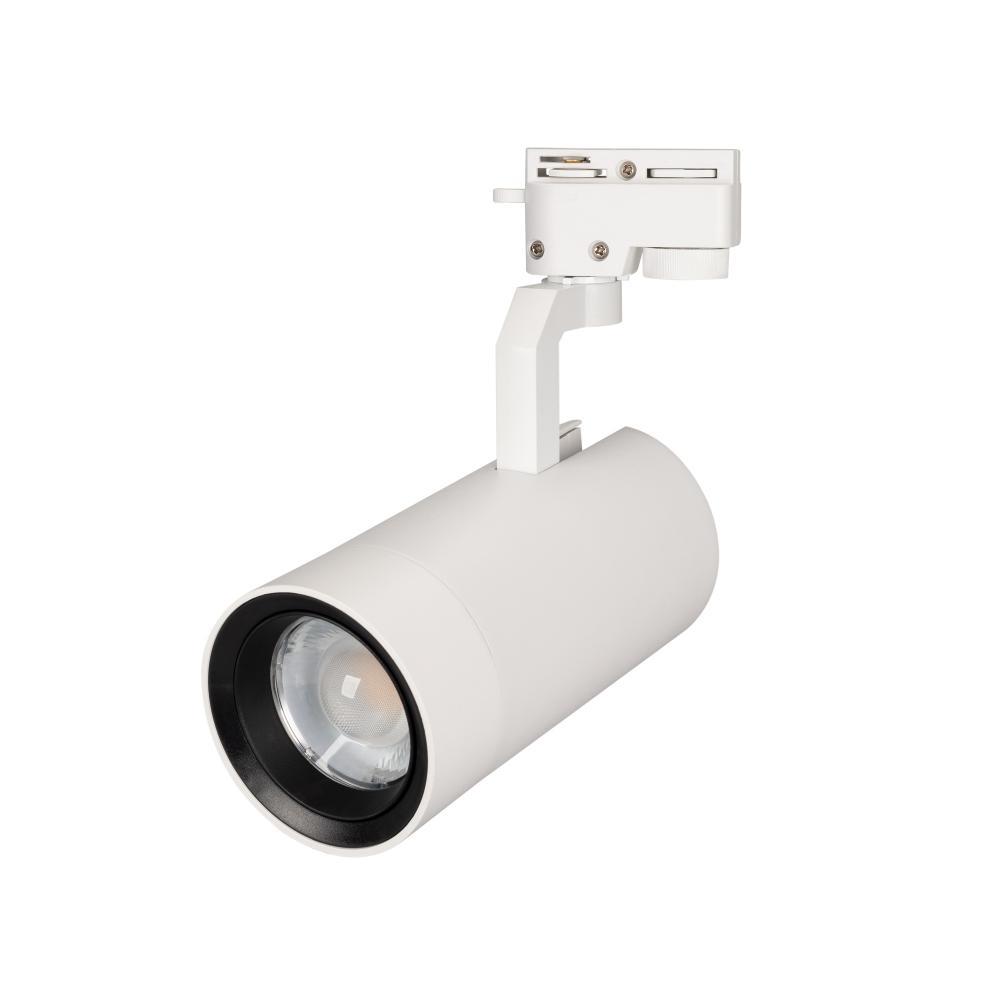 Светильник Arlight 031249 LGD-Gelios-2TR (для однофазного шинопровода)