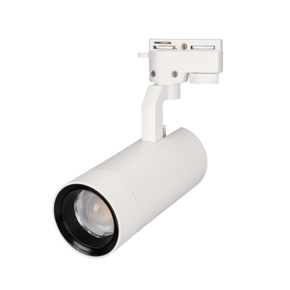 Светильник Arlight 031240 LGD-Gelios-2TR (для однофазного шинопровода)