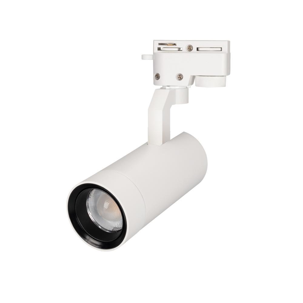 Светильник Arlight 031235 LGD-Gelios-2TR (для однофазного шинопровода)