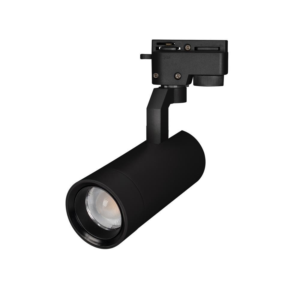 Светильник Arlight 031237 LGD-Gelios-2TR (для однофазного шинопровода)