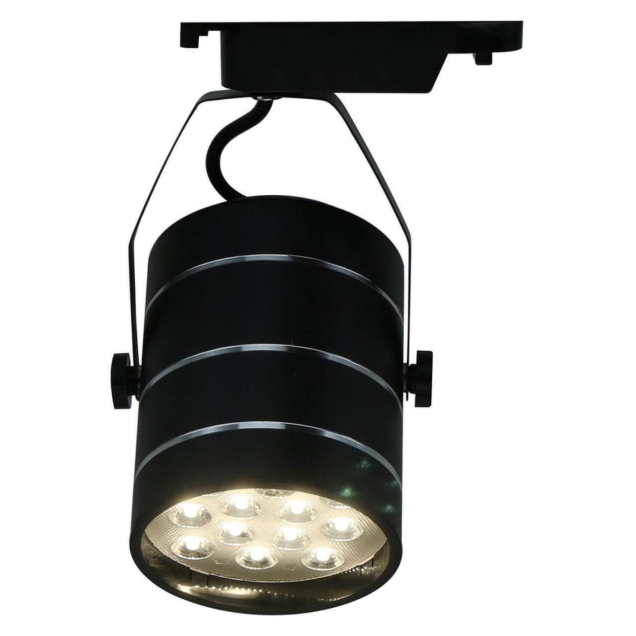 Светильник Arte Lamp A2712PL-1BK Cinto Black потолочный светильник arte lamp cardani black арт a5936pl 1bk