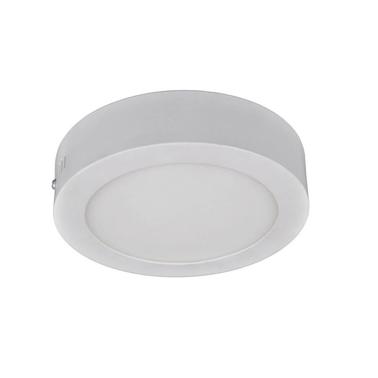 Потолочный светодиодный светильник Arte Lamp Angolo A3008PL-1WH светильник потолочный arte lamp rails kits цвет белый 1 х e14 40 w a3056pl 1wh