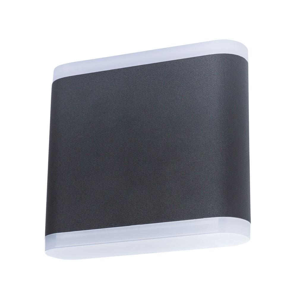 Фото - Светильник Arte Lamp A8153AL-2BK Lingotto уличный светильник arte lamp lingotto a8153al 2gy