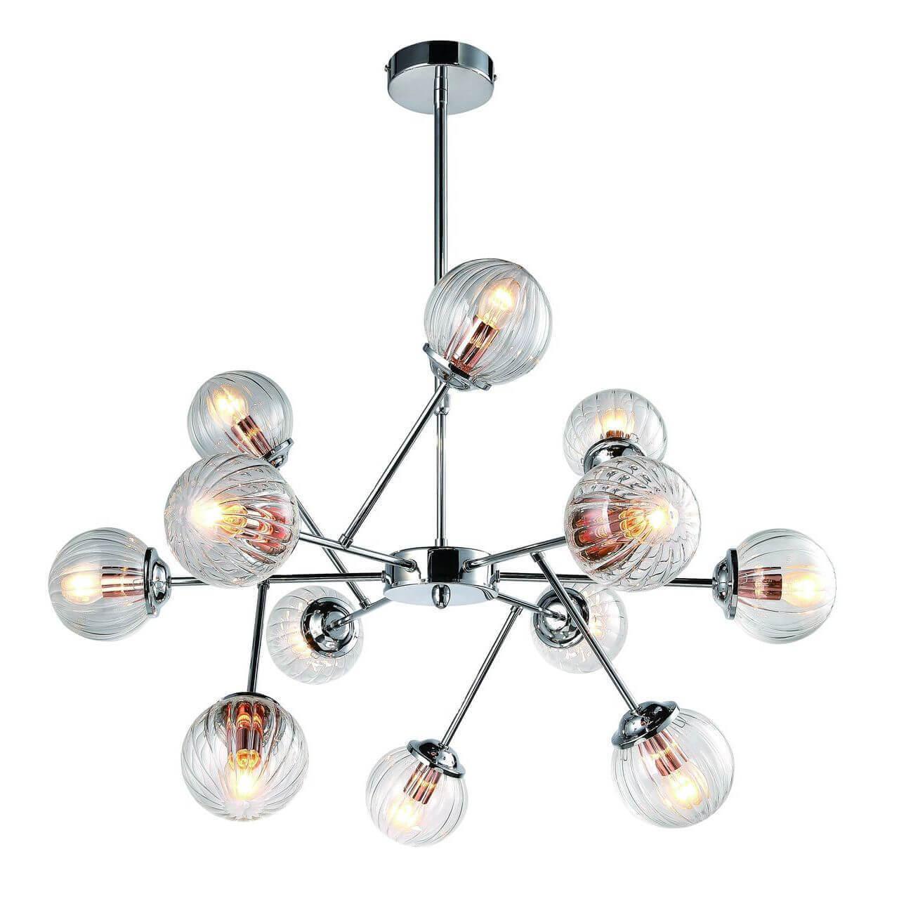 Люстра Arte Lamp A9276LM-12CC Arancia