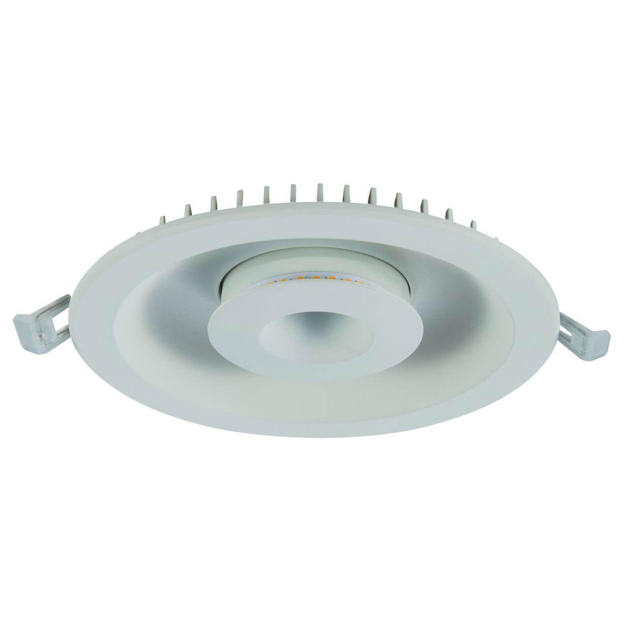 Светильник Arte Lamp A7207PL-2WH Sirio